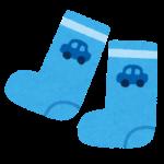 子供の靴下のイラスト