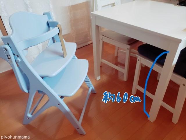 アッフルチェアとダイニングテーブル