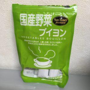 国産野菜ブイヨンの写真