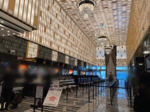 アパホテル&リゾート横浜ベイタワーのロビー
